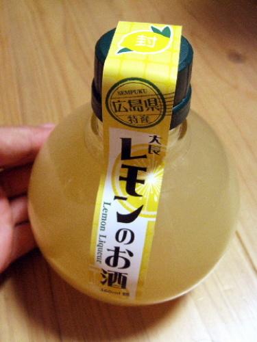 広島県土産 大長レモンのお酒 三宅本店.jpg