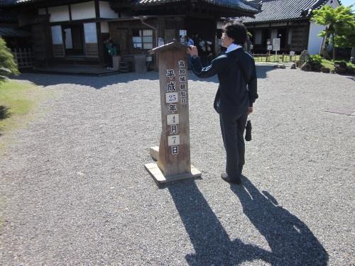 IMG_4546高知城前のくうみん.jpg