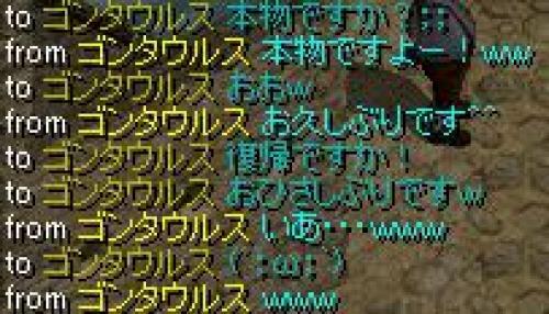 ごんさん.JPG