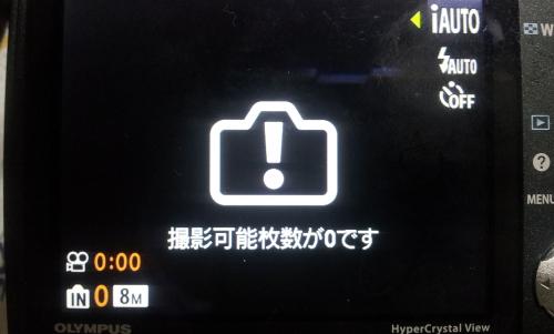 20130708_224539.jpg