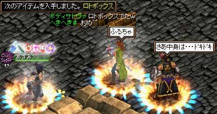 yobun1.jpg