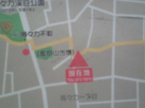 CIMG1866.JPG