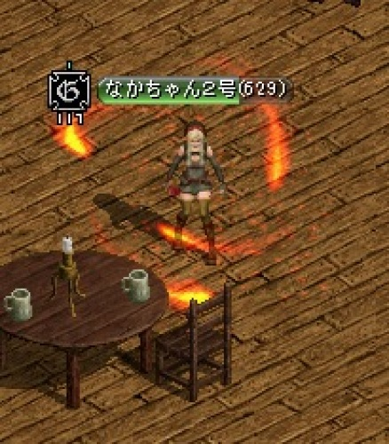 C:\fakepath\RedStone 12.02.11[01].jpg