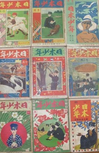 日本少年・表紙・明治45年~大正3年.jpg