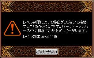 kyohi3.jpg