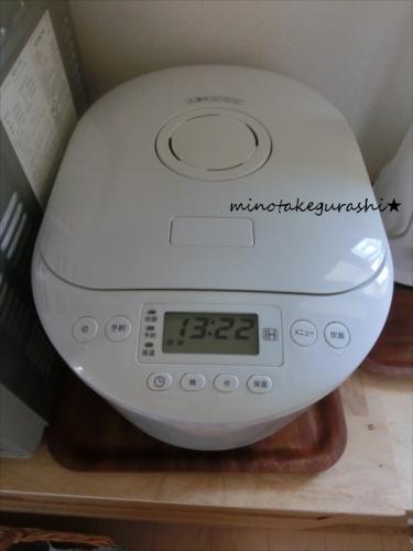 【新古品】 無印良品 M-RC10E IHジャー炊飯器 5.5合炊き ホワイト 【o1112-01】