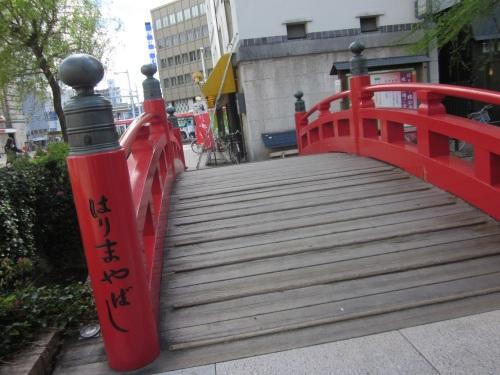 IMG_4563播磨屋橋.jpg