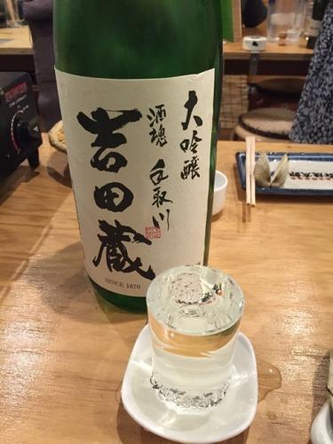 浜焼太郎・6の2.JPG