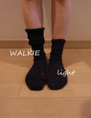 walkie light vs walkie. Black Bedroom Furniture Sets. Home Design Ideas