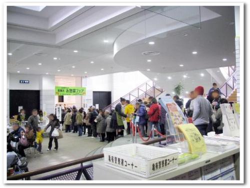 東京 葛飾区 お肉屋さんのお惣菜フェア 2013 005.jpg