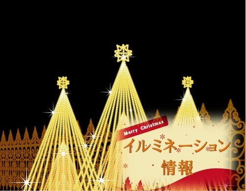 素敵なクリスマスをお過ごし下さいね.jpg