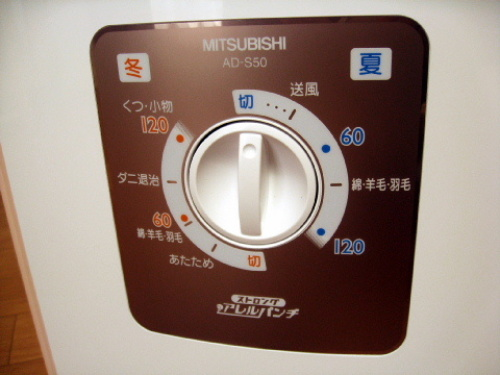 布団、衣類や靴の乾燥、ダニ退治に!おすすめ布団乾燥機(使い方・電気代・時間)三菱 MITSUBISHI AD-S50のレビュー002.jpg
