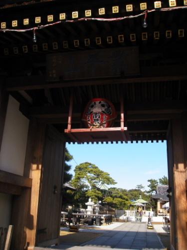 しばられ地蔵(業平山南蔵院) 葛飾 金町 水元 12月30日の様子008.jpg