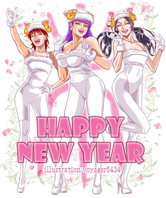 三姉妹-2015-01-06 表紙 570mm.jpg