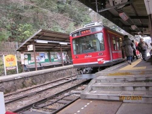 IMG_1788箱根登山鉄道.jpg