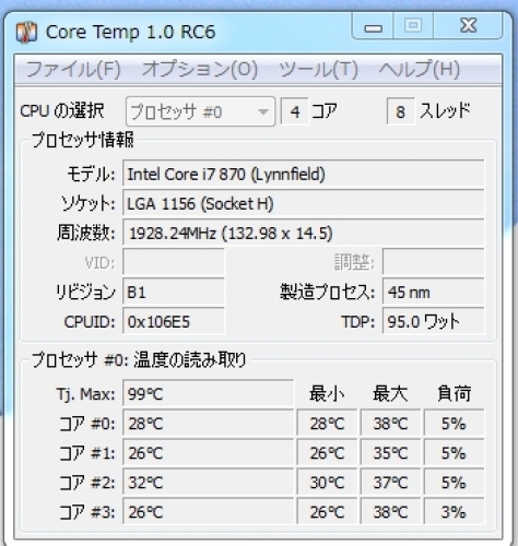 core i7-870  after.jpg