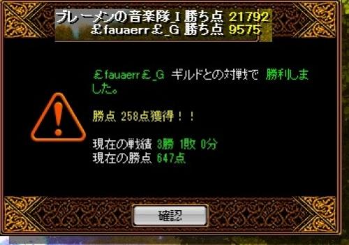 1.23 ぶれめん.jpg