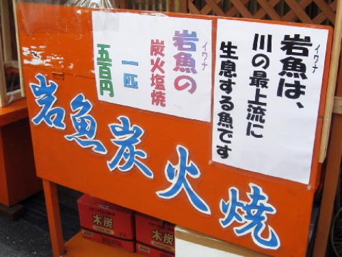 平成26年 柴又帝釈天 初詣 画像013.jpg
