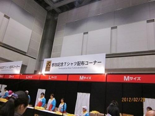 IMG_1737参加賞引換.jpg