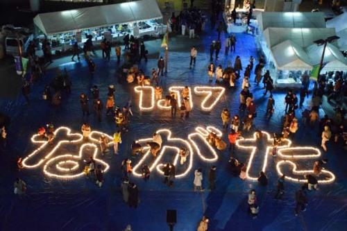 阪神淡路大震災1・17のつどい2017その5.jpg