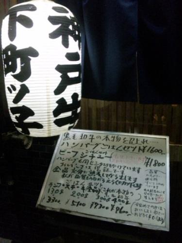 下町ッ子・2.jpg