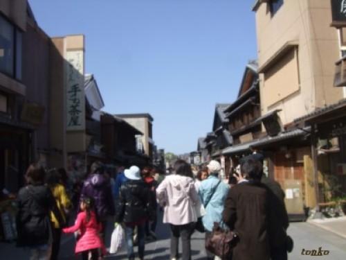 2010年2月3日2013_0408(067).JPG