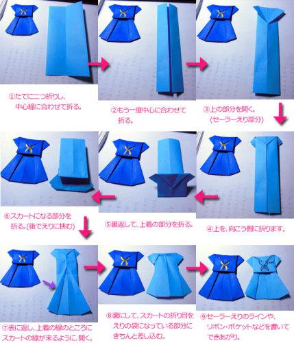 すべての折り紙 折り紙 箱 ふた付き 折り方 : セーラー服の折り方.jpg