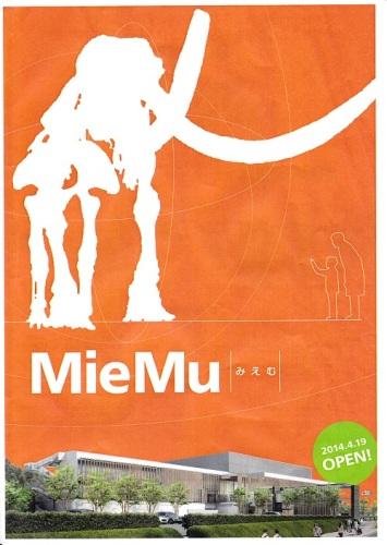 MieMu表.jpg