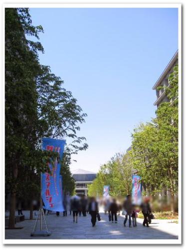 東京理科大学 理科大 葛飾キャンパス オープンキャンパス イベント サイエンスマルシェ 図書館 食堂 学食 カフェ011.jpg