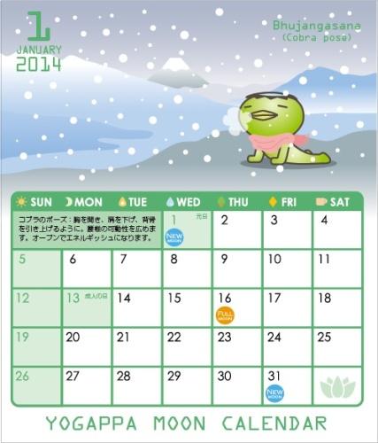201310231220_0657_iphone.jpg
