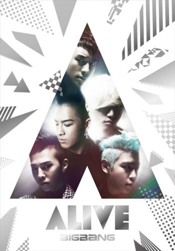 BIGBANG 2NE1