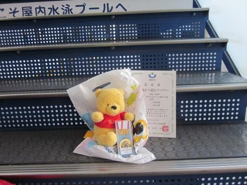 IMG_4259階段のプーさん.jpg