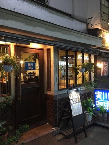 実川珈琲・1.JPG