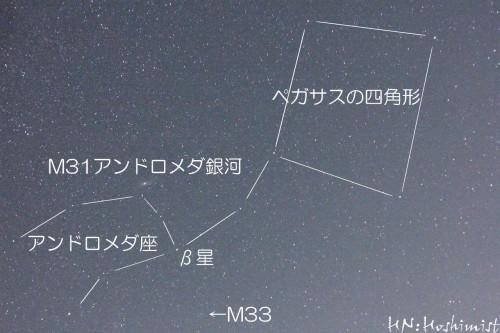 ホシミスト3013の天体撮影記