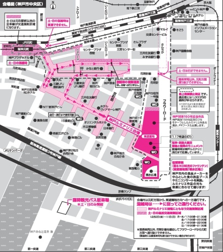 神戸ルミナリエ2016の交通規制.jpg