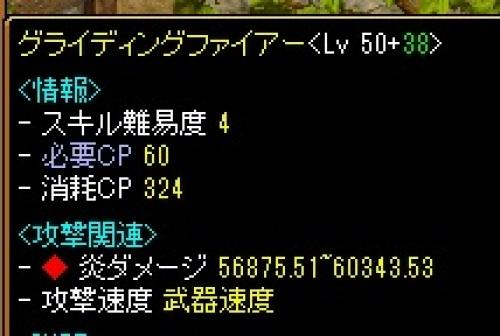 火雨 12.3.jpg