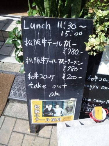 広尾カレー・2.jpg