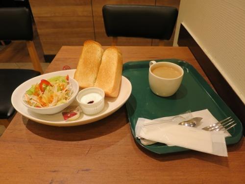 「ホテル・パークサイド<大阪府> 朝食」の画像検索結果