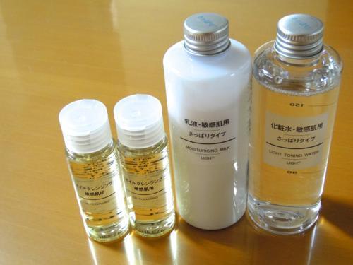 化粧水・敏感肌用さっぱりタイプ 200ml 乳液・敏感肌用さっぱりタイプ 200ml オイルクレンジング敏感肌用 50ml ×2個
