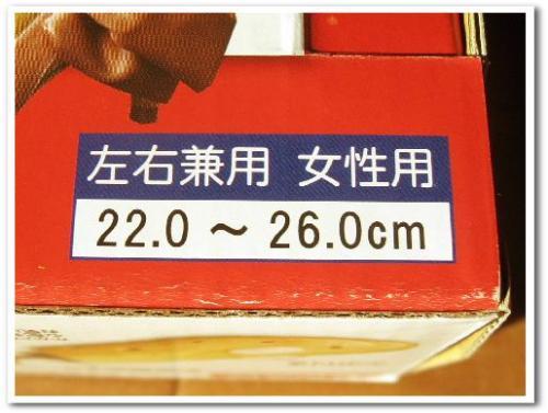 シューズストレッチャー 使い方 効果 口コミ 画像 合わない靴 伸ばす 爪 痛い 修理 003.jpg