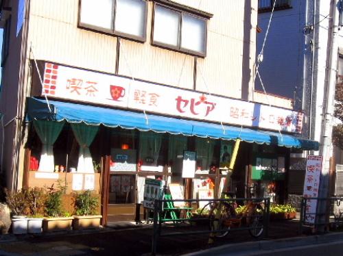 柴又 ランチ デート 喫茶店 洋食 カフェ セピア 009.jpg