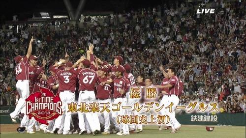 昭和の日記念 2009春のアニソン祭り PART1 | こきっつぁんの