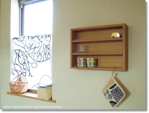 無印良品・スチールユニットシェルフ帆布バスケットセット・木製棚板・幅56cm