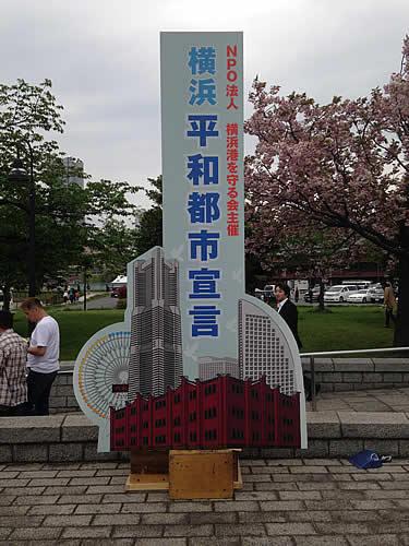 abudeka_yokohamakonokai.jpg