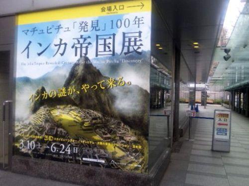 昇龍・2.jpg
