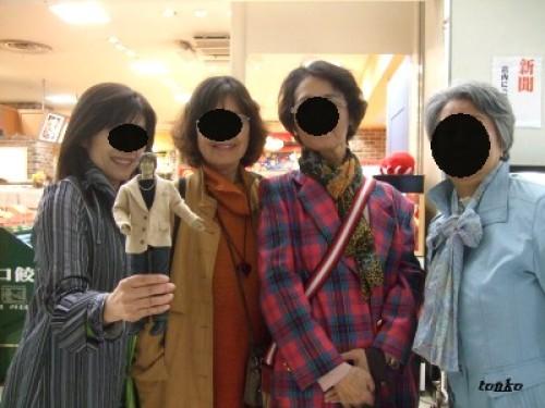 2010年2月3日2013_0411(072).JPG