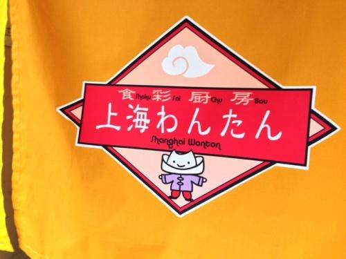 201310272133_3857_iphone.jpg