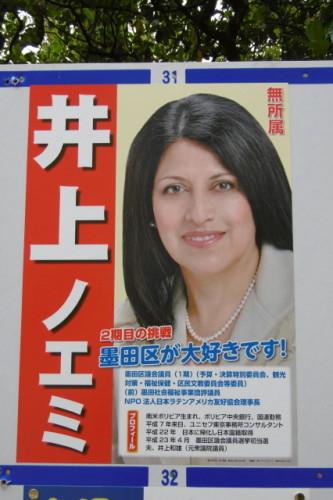 MoMo太郎日記