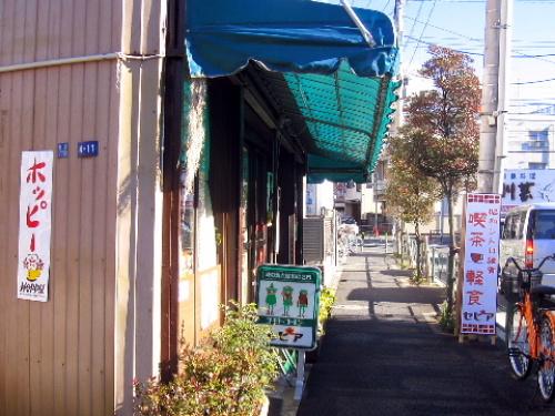 柴又 ランチ デート 喫茶店 洋食 カフェ セピア 010.jpg