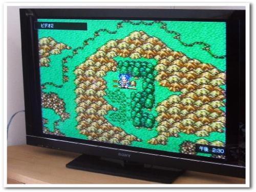 ドラゴンクエストVI(ドラクエ6)幻の大地SFC  スーファミ・ファミコン 002.jpg